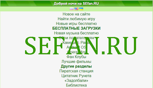 sefan-ru-apps-videos-game-free-downloads