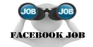 Facebook Job - How to Access And Use Facebook Jobs